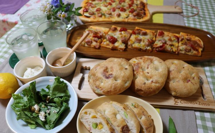 「夏野菜たっぷり~簡単!クリスピースクエアーピザ&具沢山フォカッチャ」