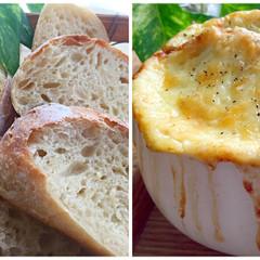 レーズン酵母液だけで作る!カリふわフランスパン&オニオングラタンスープ