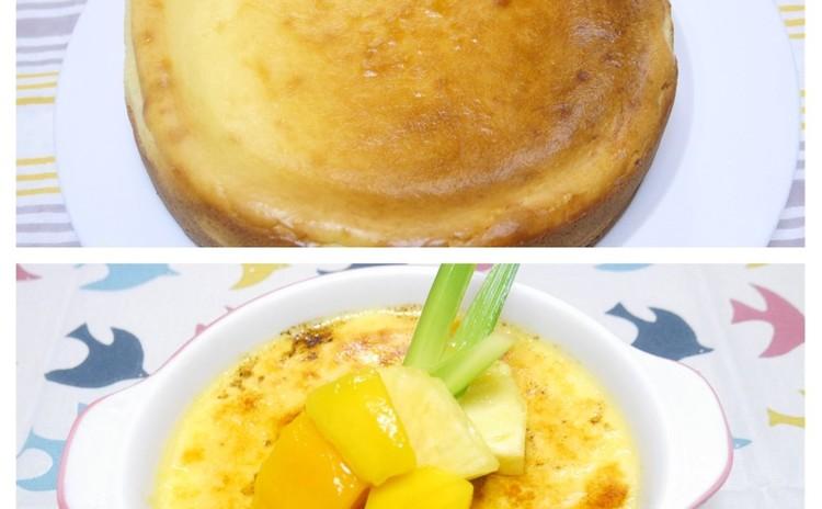 濃厚ベークドチーズケーキ&クレマカタラーナ