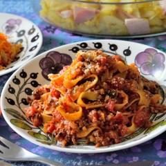 自家製ミートソースで絶品ボロネーゼを♡お野菜たっぷりの洋食献立です♪