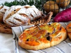 料理レッスン写真 - 失敗知らずの自家製天然酵母パン!秋の味覚パン&パン・オ・フリュイ