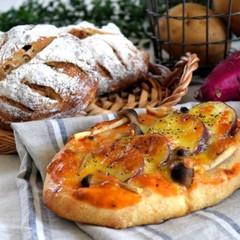 失敗知らずの自家製天然酵母パン!秋の味覚パン&パン・オ・フリュイ