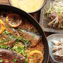 秋刀魚と焼きレモンのご飯とお刺身スダチドレッシング