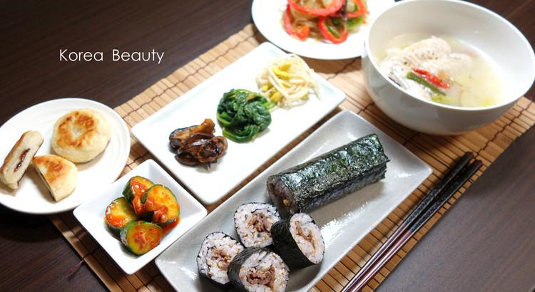美容食クッキング美人をつくる韓料理*カプサイシンのチカラで美肌をGet