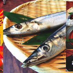 秋の味覚♪秋刀魚の三枚おろしを覚えてお造りや煮物にチャレンジ!