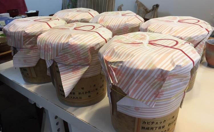 天然醸造の味噌作り【蒸し大豆で米糀味噌】秘伝豆は11月まで♪