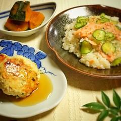 自家製すし酢で寿司飯をマスター/鮭ちらし/豆腐ハンバーグ/かぼちゃ煮