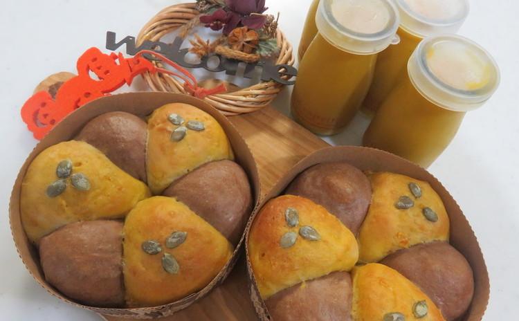 ランチ付☆白神こだま酵母で作るハロウィーンかぼちゃちぎりパン&プリン