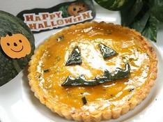 料理レッスン写真 - 「パンプキンタルト」でハロウィンを楽しみましょう! 16cm丸タルト型