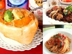 料理レッスン写真 - プクっとふくらむ!かぼちゃクリームポットパイ 秋の味覚でお家レストラン