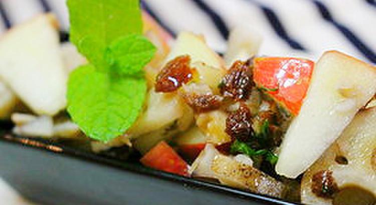 @ 美味しく冬に備える体を作ろう☆林檎と蓮根のモダンサラダ