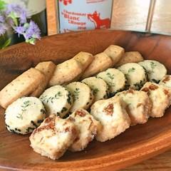 ティータイムに、ワインに、ハーブ&スパイス香る大人のオツマミサブレ3種