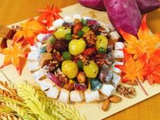 料理レッスン写真 - ☆あきさんの秋のタルト☆芋、栗、南瓜、木の実のタルト