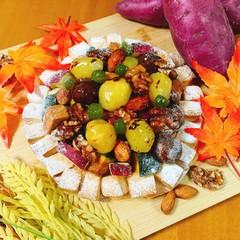 ☆あきさんの秋のタルト☆芋、栗、南瓜、木の実のタルト