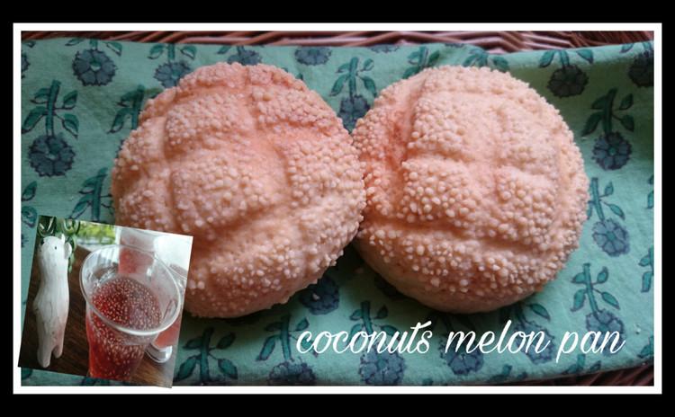 ☆北海道産小麦、はるゆたか使用☆ココナッツメロンパン&ざくろのジュレ