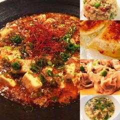中華コース♪羽根付餃子とシュウマイ&麻婆豆腐&チャーハン&卵スープ