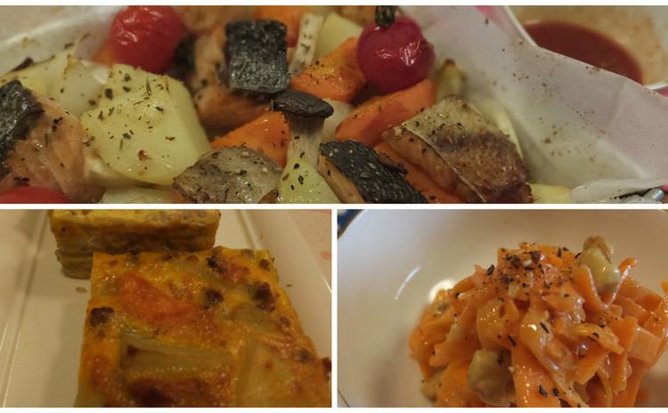 ボジョレー★ホームパーティー★秋鮭・スペイン風オムレツをオーブンで!