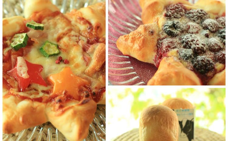 ピザ風お星さまパン&ベリーとホワイトチョコカスタード&牛乳パックパン♬
