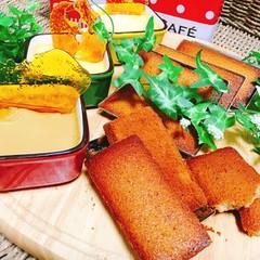 【フランス菓子】混ぜるだけで簡単本格菓子!!フィナンシェ&ブリュレ2種