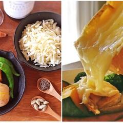 冬のレパートリー追加♪ ピザ用チーズとフライパンで作る「おうちラクレ」