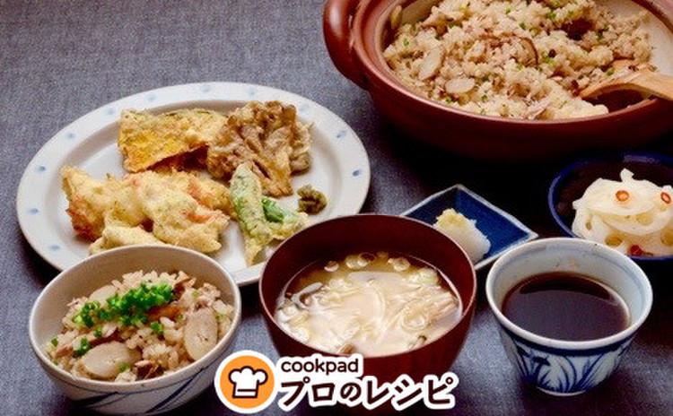 【プロのレシピ×きじま】サンマの炊き込みご飯と鶏天の「秋の極上」和定食