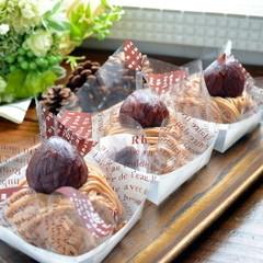 手作り栗の渋皮煮がゴロンと入ったモンブラン(5個お持ち帰り)