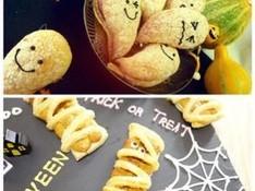 料理レッスン写真 - Happy HALLOWEEN ♪ おばけブッセとパンプキンマミーパイ
