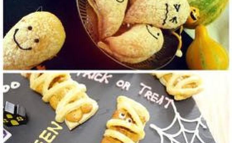Happy HALLOWEEN ♪ おばけブッセとパンプキンマミーパイ