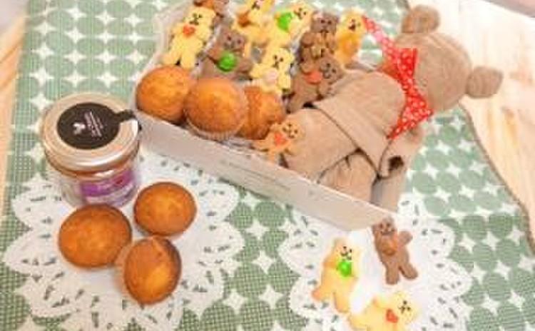 くまちゃんサブレとくまちゃんタオル、蜂蜜のマドレーヌ クマづくしセット
