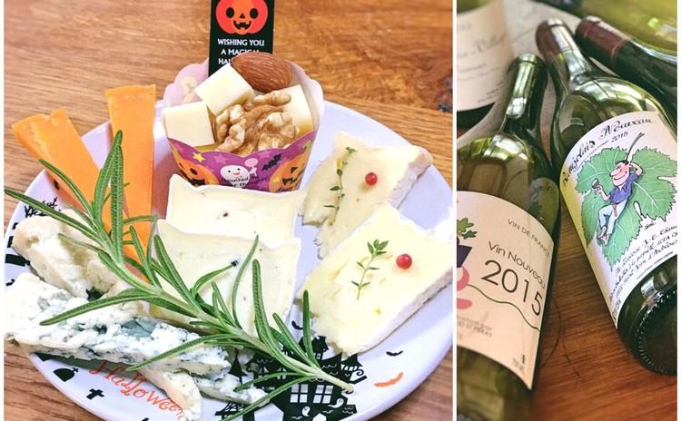 【緊急開催・お土産付き】ハロウィンのチーズプレート*チーズ&ワイン講座
