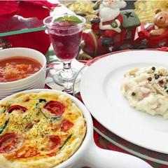 【クリスマス】~手軽に作れるパーティーメニュー~
