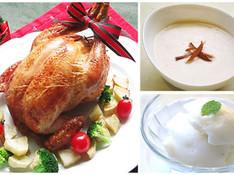 料理レッスン写真 - 絶品!栗のピラフ詰めローストチキンでクリスマスディナー