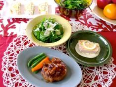 料理レッスン写真 - 【X'masご馳走メニュー】あったか煮込みハンバーグ&サーモンテリーヌ