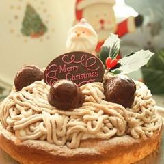 「ノエルモンブラン」を手作りしてハッピークリスマス!!(17cm丸)
