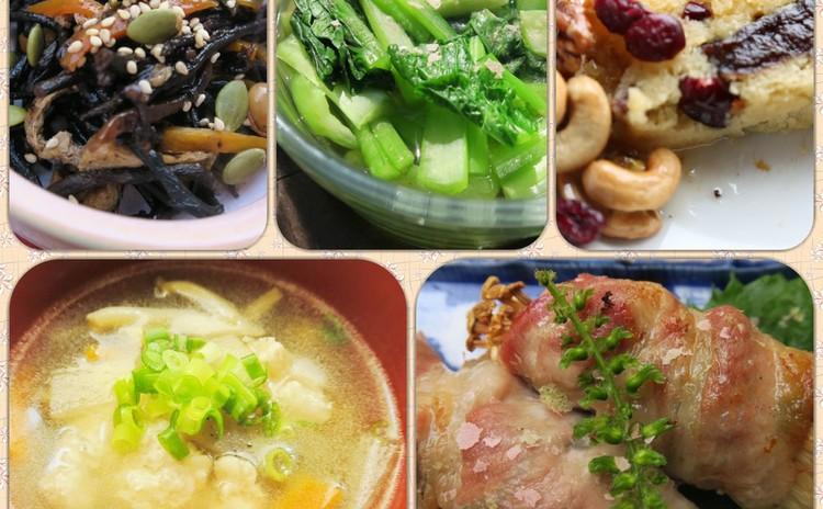 日程追加 あったか和食でしあわせ時間♡パウンドケーキのお土産も♪