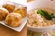 料理レッスン写真 - 香港レトロカフェ定番☆全部粉から作る蝦ワンタン、麺、パイナップルパン