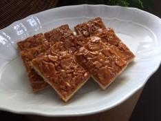料理レッスン写真 - 「フロランタン」アーモンドスたっぷりの香ばしい焼き菓子24㎝天板1枚