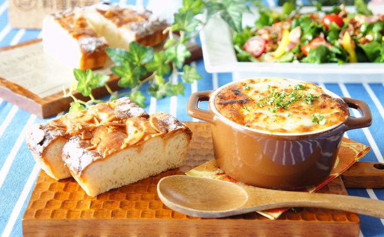 バレンタインのデリご飯*『アーモンドキャラメルパン』&『ミニクグロフ』