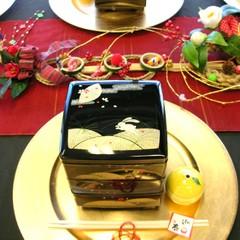 【女性対象】おせち料理に挑戦!基本&アレンジおせち。作りましょう!