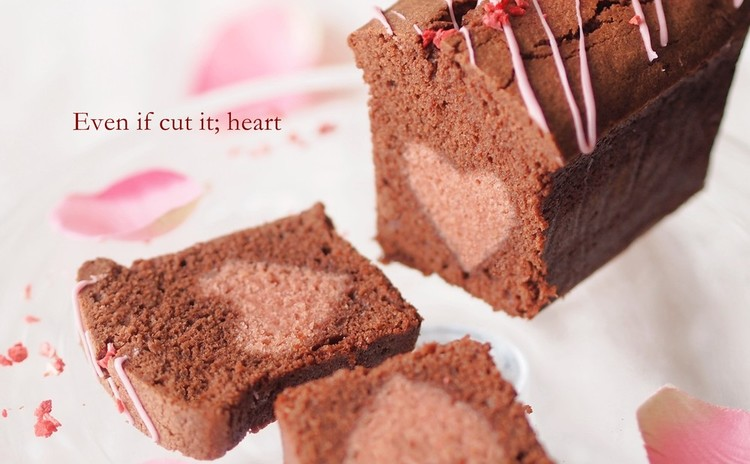 バレンタインにぴったり!切っても切ってもハート♡が出てきちゃうケーキ