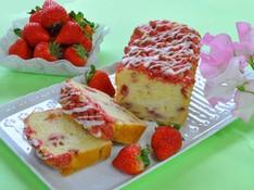 料理レッスン写真 - 旬のいちごを焼き菓子に!~いちごのクランブルパウンドケーキとクッキー~
