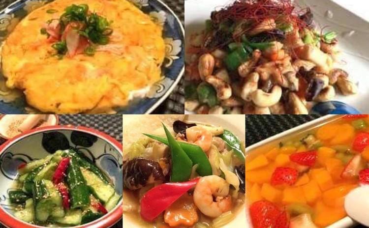 ☆中華海鮮おこげ♪ ヘルシーカシューナッツと鶏肉五目炒め♪おかずカニ玉