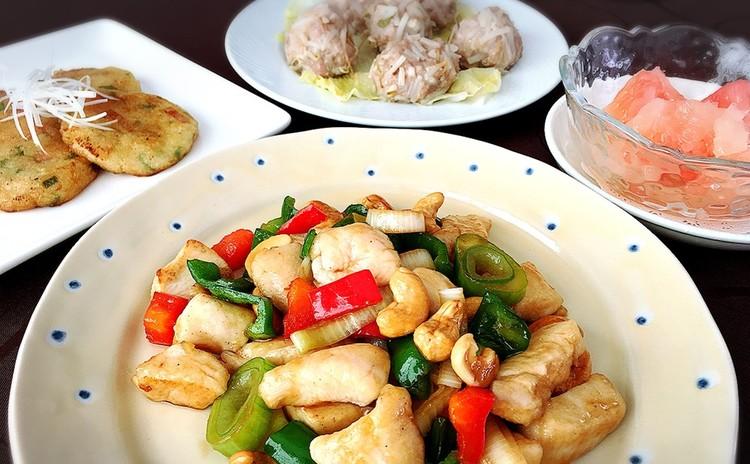 鶏肉とカシューナッツの野菜炒めともやしの海老シュウマイ♪大根餅と他1品