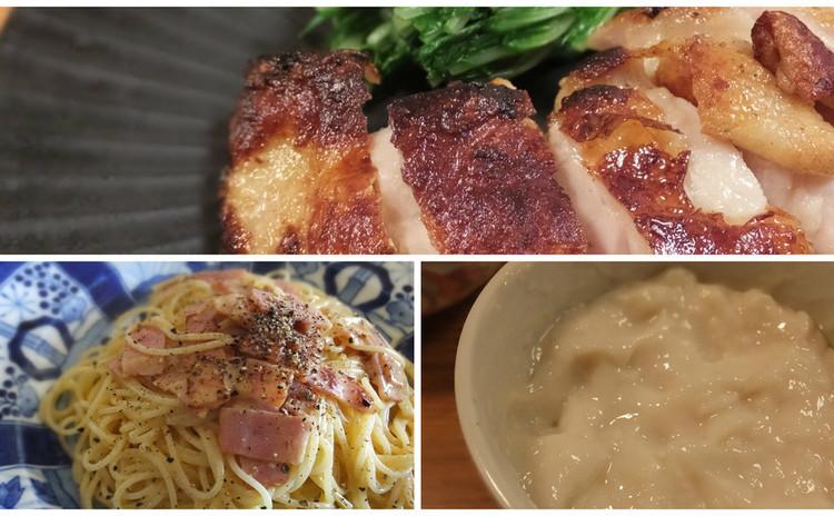 塩麹に続く塩酒粕で♪鶏や魚に漬けるだけでなくカルボナーラや美容にも!