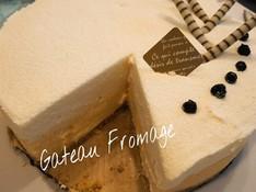 料理レッスン写真 - パティスリーのダブルチーズケーキ~15センチセルクル一台分~