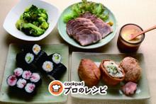料理レッスン写真 - 【プロのレシピ×きじま】春の行楽行事にピッタリ♪「いなり寿司と細巻き」