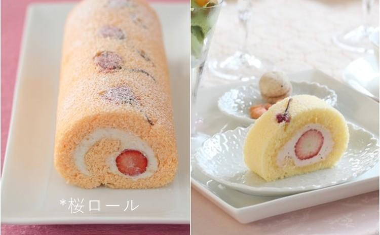 ケーキ屋さんで売っているような桜ロール★少人数で丁寧にお教えします。