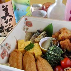 特別クラス「花見酒を楽しもう!」花見酒の歴史と春の日本酒を味わいます