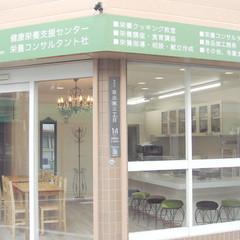 放出教室(健康栄養支援センター)