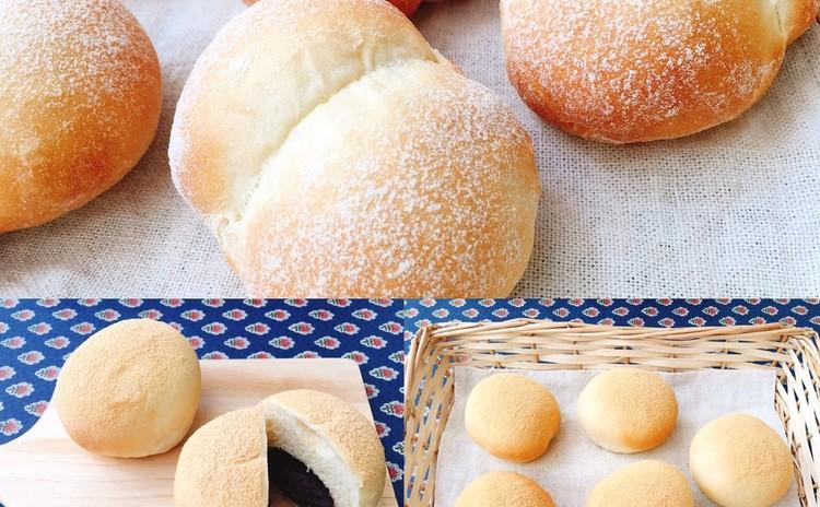手ごねパンの基本を学ぶ・ふたごパン・きな粉あんパン